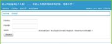 赵云网站保姆个人版图片