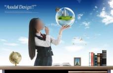 韩国商业教育概念图片