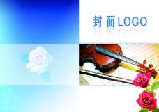 小提琴玫瑰封面