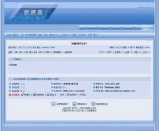 论坛网站模版图片