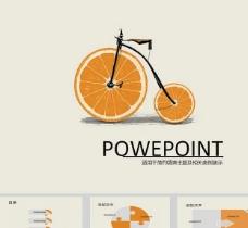 橙子创意图 ppt