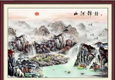 巨幅山水画