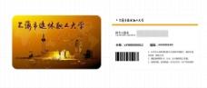 金色金属质感卡片图片