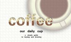 唯美咖啡贴画图片