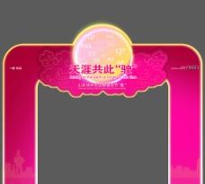 拱门 月亮 中国风图片