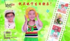 儿童模版图片