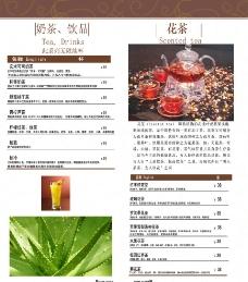 咖啡店菜单图片