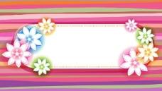 粉色框框图片