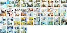 地中海风格画册图片