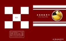 尓豪地毯商行封面图片