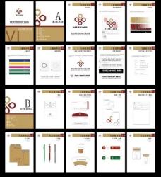企业vi设计模板图片