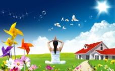 瑜珈 天然风景图片