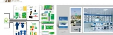 策划公司 画册图片