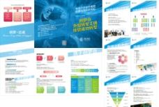 电子商务三折页 单页图片