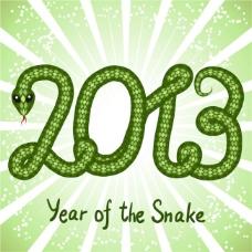 2013蛇年藝術字