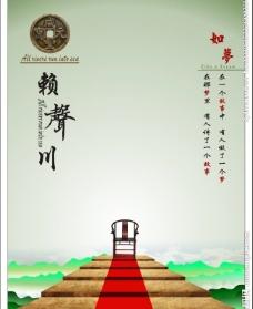 文化墙 展板图片