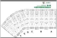 第四届郑州家具展图片