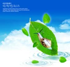 蜗牛素材设计图片