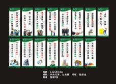 九龙峰饮用水标语牌图片