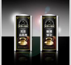咖啡广告图片