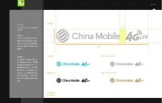 中国移动标识 4g标图片
