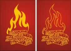 木柴和火焰