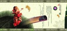 中华文化--琴