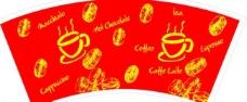 咖啡杯 咖啡豆图片