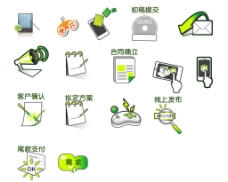 一组手机UI图片