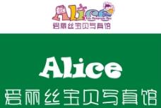 愛麗絲寶貝寫真館圖片