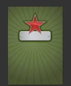 红星闪闪海报素材图片