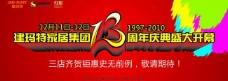 重庆公交站台广告图片