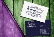 婚庆公司名片图片