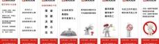 企业文化标语 3d小人图片