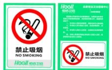 禁止吸烟 仓库制度图片