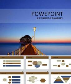 海湾美景旅游PPT
