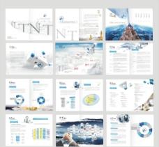 企业画册 公司宣传册图片