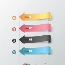 演示文件图标表格