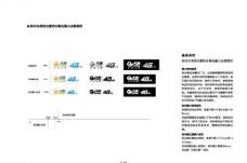中国电信 4g图片